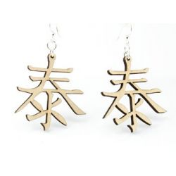 Natural Wood Kanji Peace Wood Earrings