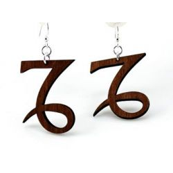 brown capricorn wood earrings